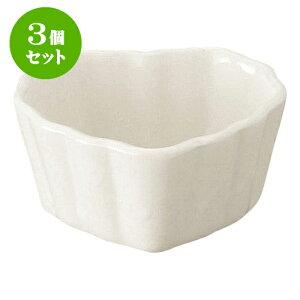 3個セット 洋陶オープン 乳白 ハート型プリン [ 9 x 8 x 4.5cm ] 料亭 旅館 和食器 飲食店 業務用