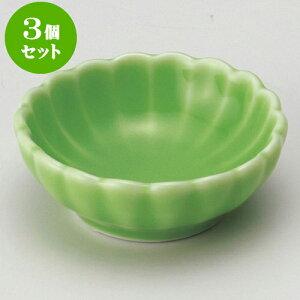 3個セット珍味 丸菊(小)珍味緑 [ 6 x 2.3cm ] | 珍味 小付け 小鉢 小皿 お漬物 薬味入れ おすすめ 人気 食器 業務用 飲食店 カフェ うつわ 器 おしゃれ かわいい お洒落 可愛い ギフト プレゼン