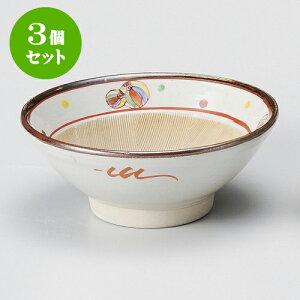 3個セットすり鉢 京風船6寸すり鉢 [ 18.7 x 7.7cm ] 料亭 旅館 和食器 飲食店 業務用
