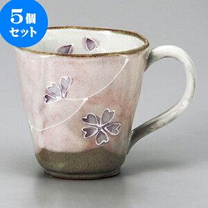 5個セット マグカップ カイラギ桜マグ(桃) [ 8.8 x 8.8cm 280cc ] ? マグ マグカップ コーヒー 紅茶 ティー 人気 おすすめ 食器 洋食器 業務用 飲食店 カフェ うつわ 器 おしゃれ かわいい ギフ