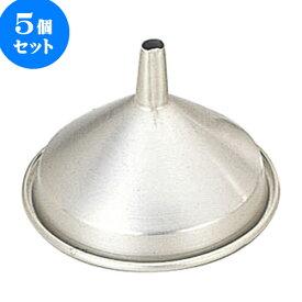5個セット 厨房用品 アルミロート [ 9cm ] 料亭 旅館 和食器 飲食店 業務用