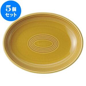 5個セット 洋陶オープン オードリー WH&AM 24cmプラター AM [ 24.1 x 18.5 x 3.4cm ]   楕円 皿 形プラター 丸 パスタ 人気 おすすめ 食器 洋食器 業務用 飲食店 カフェ うつわ 器 おしゃれ かわいい ギフ