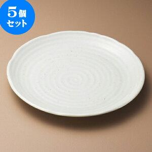 5個セット丸皿 粉引釉7.0皿 [ 21 x 2.5cm ]   中皿 デザート皿 取り皿 人気 おすすめ 食器 業務用 飲食店 カフェ うつわ 器 おしゃれ かわいい ギフト プレゼント 引き出物 誕生日 贈り物 贈答品