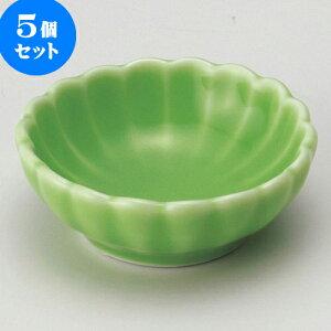 5個セット珍味 丸菊(小)珍味緑 [ 6 x 2.3cm ] | 珍味 小付け 小鉢 小皿 お漬物 薬味入れ おすすめ 人気 食器 業務用 飲食店 カフェ うつわ 器 おしゃれ かわいい お洒落 可愛い ギフト プレゼン
