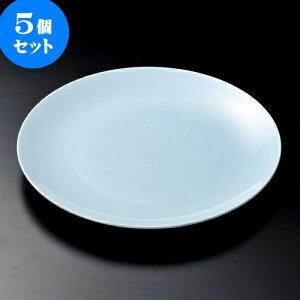 5個セット萬古焼大皿 青地12号丸皿(萬古焼) [ 37 x 4.5cm ] | 大きい お皿 大皿 盛り皿 盛皿 人気 おすすめ パスタ皿 パーティー 食器 業務用 飲食店 カフェ うつわ 器 ギフト プレゼント誕生日