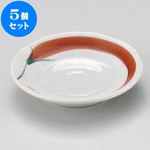 5個セット 小皿 赤とうがらし3.0皿 [ 9.8 x 2cm ] | 小皿 取り皿 人気 おすすめ 食器 業務用 飲食店 小さいお皿 カフェ うつわ 器 おしゃれ かわいい ギフト プレゼント 引き出物 誕生日 贈り物 贈