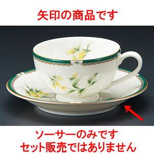 コーヒー NBハーブ紅茶受皿 [ 14.2 x 2.2cm ] 【料亭 旅館 和食器 飲食店 業務用】