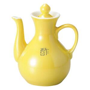 中華オープン 敦煌 黄カスター(酢) [ 10.8cm ・ 120cc ] 【料亭 旅館 和食器 飲食店 業務用】
