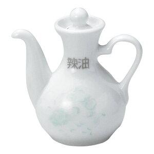 中華オープン 夢彩華 カスター(ラー油) [ 9 x 6.5 x 9.3cm ・ 85cc ] 【料亭 旅館 和食器 飲食店 業務用】