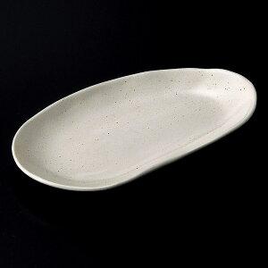 楕円皿 白雲形焼物皿 [ 23 x 12.2 x 2.5cm ] | オーバルプレート 楕円皿 人気 おすすめ パスタ皿 フルーツ皿 食器 業務用 飲食店 カフェ うつわ 器 おしゃれ かわいい ギフト プレゼント 誕生日 贈り