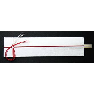 ☆ 敷紙☆水引筷子袋MZ-K02祝膳白5餐安排(在柳树筷子240mm)[220 x 55mm]