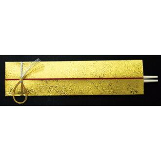 ☆ 敷紙☆水引筷子袋MZ-K03祝膳金3餐安排(在柳树筷子240mm)[220 x 55mm]