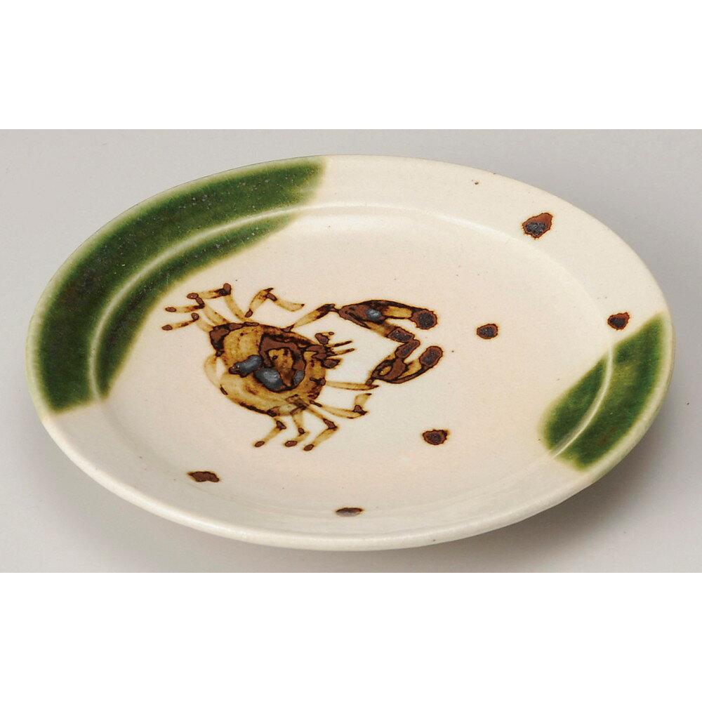 ☆ 和皿 ☆ 織部かに絵3.0丸皿 [ φ9.8 x 1.5cm ] 【 料亭 旅館 和食器 飲食店 業務用 】