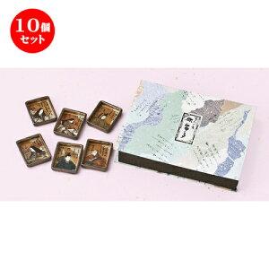 10個セット☆ 日本土産 ☆ 百人一首箸置珍味揃6枚組 [ 57 x 45 x 10mm ] 【お土産 和物 贈り物 】