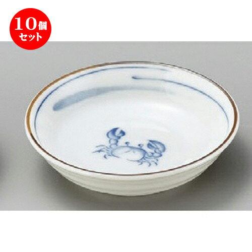 10個セット☆ 小皿 ☆ カニ反2.8皿 [ 85 x 24mm ] 【料亭 旅館 和食器 飲食店 業務用 】