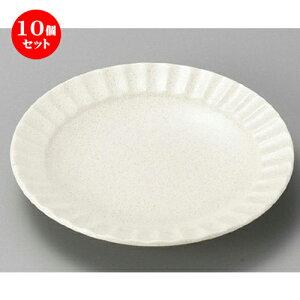 10個セット☆ 組皿 ☆ 白マット4.0皿 [ 142 x 25mm ] | 組皿 和皿 取り皿 取り皿 おすすめ 万能 食器 業務用 飲食店 カフェ うつわ 器 おしゃれ かわいい お洒落 可愛い ギフト プレゼント 引き出物