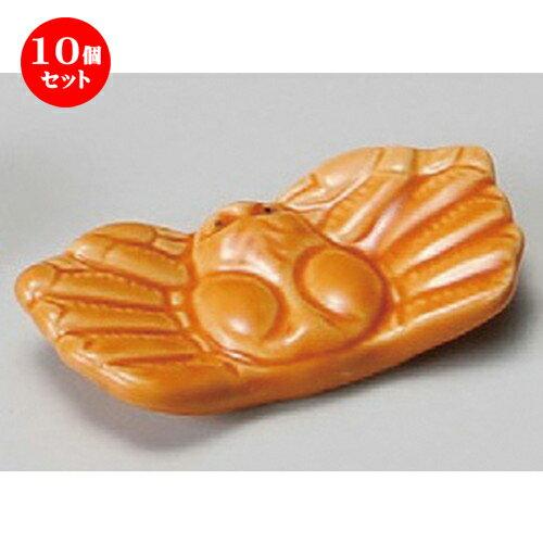 10個セット☆ 箸置 ☆ かに箸置 [ 60 x 30 x 10mm ] 【料亭 旅館 和食器 飲食店 業務用 】