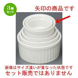 3個セット ☆ スフレ ☆ ホワイトスフレS [ 64 x 36mm・55cc ] 【レストラン ホテル 飲食店 洋食器 業務用 】