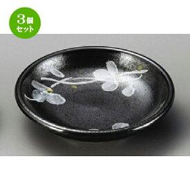 3個セット☆ 小皿 ☆ 黒釉銀彩小花玉渕3.0皿 [ 97 x 23mm ] 【料亭 旅館 和食器 飲食店 業務用 】