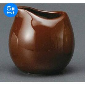 5個セット ☆ コーヒー小物 ☆ ブラウンクリーマー(大) [ 61 x 60mm・80cc ] 【レストラン ホテル 飲食店 洋食器 業務用 】