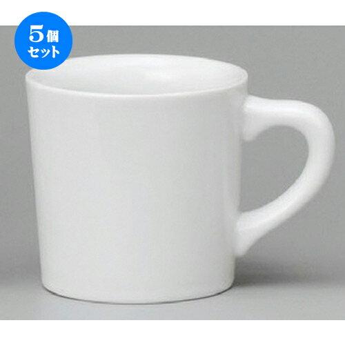 5個セット☆ マグカップ ☆ 小ジョッキ [ 99 x 104mm・300cc ] 【レストラン カフェ 喫茶店 飲食店 業務用 】
