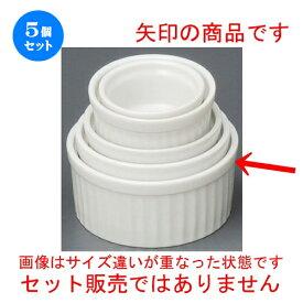 5個セット ☆ スフレ ☆ ホワイトスフレLL [ 88 x 43mm・125cc ] 【レストラン ホテル 飲食店 洋食器 業務用 】