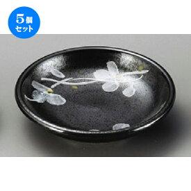 5個セット☆ 小皿 ☆ 黒釉銀彩小花玉渕3.0皿 [ 97 x 23mm ] 【料亭 旅館 和食器 飲食店 業務用 】