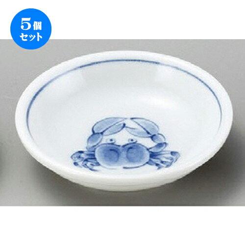 5個セット☆ 小皿 ☆ かに丸小皿 [ 90 x 25mm ] 【料亭 旅館 和食器 飲食店 業務用 】