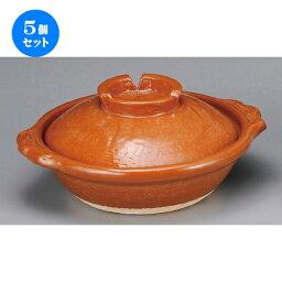 5口安排☆信樂焦土鍋☆紅輕鬆6號鍋[225 x 195 x 95mm]