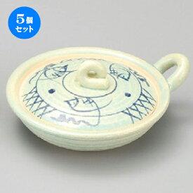 5個セット☆ 耐熱食器 ☆ 青磁魚紋目玉焼き器 [ 148 x 126 x 63mm ] 【料亭 旅館 和食器 飲食店 業務用 】