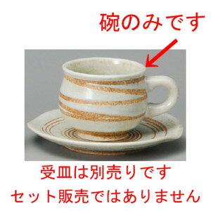 ☆ コーヒー紅茶 ☆ 白うずコーヒー碗 [ 75 x 65mm・200cc ] | コーヒー カップ ティー 紅茶 喫茶 人気 おすすめ 食器 洋食器 業務用 飲食店 カフェ うつわ 器 おしゃれ かわいい ギフト プレゼント