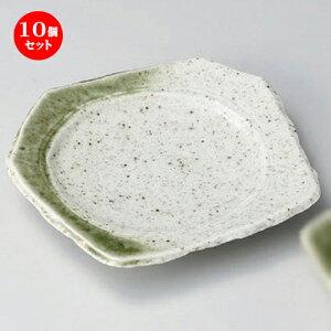 10個セット 焼物皿 /緑風取皿 [ 16 x 14.8 x 2.4cm 300g ] | 焼き物皿 ステーキ皿 サンマ 焼き魚 食器 業務用 飲食店 カフェ うつわ 器 おしゃれ かわいい お洒落 ギフト プレゼント 引き出物 内祝い 結