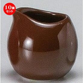 10個セット☆ 洋陶小物 ☆ブラウンクリーマー [ 5 x 4.9cm (45cc) 53g ] [ カフェ レストラン 洋食器 飲食店 業務用 ]