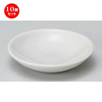 Ten set ☆ funerals and festivals tool ☆ white ヌリ 2.0 dishes [33 g of 6.4cm]