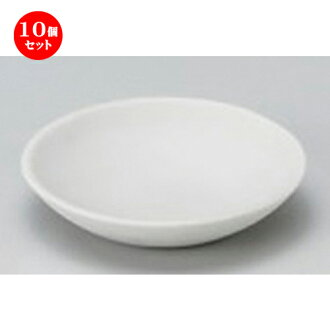 Ten set ☆ funerals and festivals tool ☆ カワラケ (no glaze) 2.0 dishes [28 g of 6.4cm]
