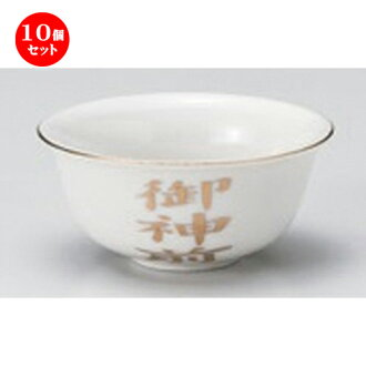 Ten set ☆ funerals and festivals tool ☆ God former Koide シ [56 g of 7 x 3.5cm]