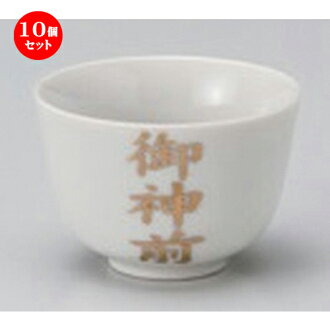 Ten set ☆ funerals and festivals tool ☆ God former Obuka [46 g of 5.5 x 3.7cm]