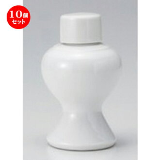 3.5 broad-shouldered liquor bottle sacred sake [145 g of 6.8 x 10.7cm] with ten set ☆ funerals and festivals tool ☆ white lid