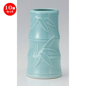 Ten set ☆ funerals and festivals tool ☆ celadon porcelain bamboo type 4.0 榊立 [185 g of 6.8 x 12.4cm]