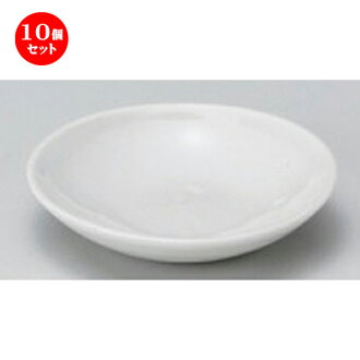 Ten set ☆ funerals and festivals tool ☆ white ヌリ 2.5 dishes [48 g of 7.8cm]