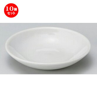 Ten set ☆ funerals and festivals tool ☆ white ヌリ 3.0 dishes [75 g of 9.3cm]