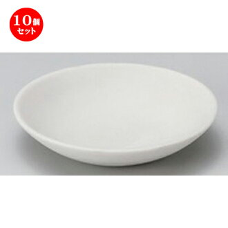 Ten set ☆ funerals and festivals tool ☆ カワラケ (no glaze) 3.0 dishes [75 g of 9.3cm]