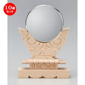 Ten set ☆ funerals and festivals tool ☆ mirror 2.0 (wooden stand) [35 g of 7.5 x 10.5cm]