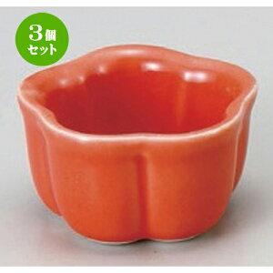 3個セット☆ 珍味 ☆オレンジ梅型珍味 (小) [ 5 x 2.8cm 47g ] [ 料亭 旅館 和食器 飲食店 業務用 ]