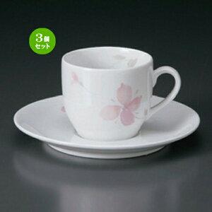 3個セット☆ コーヒーカップ ☆ピンクフラワーDCコーヒーC/S [ 329g ] | コーヒー カップ ティー 紅茶 喫茶 人気 おすすめ 食器 洋食器 業務用 飲食店 カフェ うつわ 器 おしゃれ かわいい ギフト