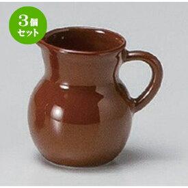 3個セット☆ 洋陶小物 ☆ブラウンピッチャー [ 6.6 x 4.6 x 6.7cm (90cc) 66g ] [ カフェ レストラン 洋食器 飲食店 業務用 ]