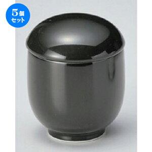 5個セット むし碗 /黒小蓋碗 [ 6.5 x 8cm (150cc) 150g ] | 茶碗蒸し ちゃわんむし 蒸し器 寿司屋 碗 むし碗 食器 業務用 飲食店 おしゃれ かわいい ギフト プレゼント 引き出物 誕生日 贈り物 贈答品