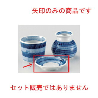☆ Side 猪口揃 ☆ top line 3.0 plate for compounding [80 g of 9.5 x 2cm]
