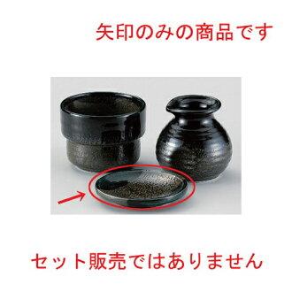 ☆ Side 猪口揃 ☆ 飛 biplane dark green shop Kumi plate [98 g of 9.5 x 1.6cm]