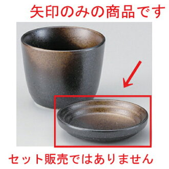 ☆ Side 猪口揃 ☆ deep officer of textiles plate for compounding [88 g of 9.7 x 1.6cm]